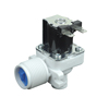 /product-detail/washing-machine-spare-parts-electric-water-solenoid-inlet-valve-for-washing-machine-lg-62214787301.html