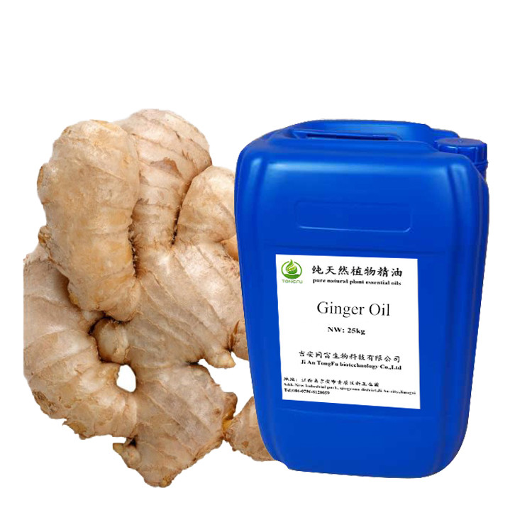 100% Pure Natural Organic Ginger Massage Essential Oil