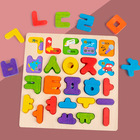 Baby Toy Kids Wooden 3D Alphabet Korean Puzzle Baby Colorful Letter Digital Geometric Educational Toy For Toddler Children Gifts