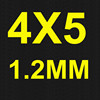 4x5 1.2mm thickness