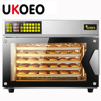 UKOEO GXT95 Alminuim Oven High Speed Oven Large Capacity 95L Oven Wheels