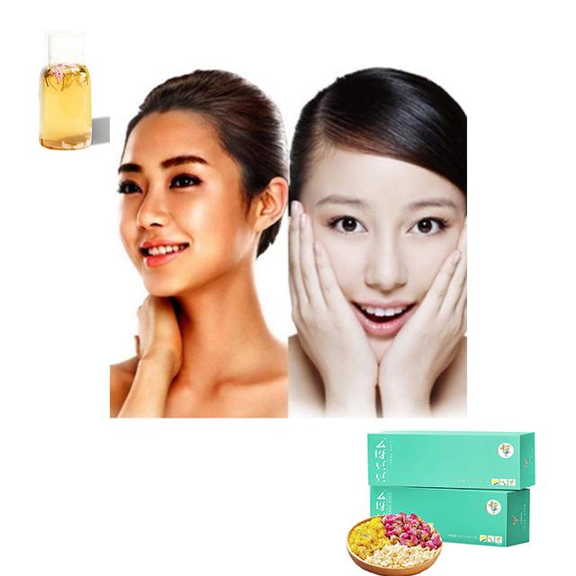 Lotus Leaf Tea Goddesses Smooth Skin Tea Beauty Tea For Ladies - 4uTea | 4uTea.com