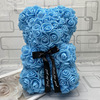 Işık blue25cm NoBox