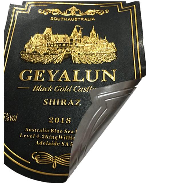 Metallic Adhesive Label Sticker, Embossed Wine Glass Bottle Labels Sticker, Metal Label