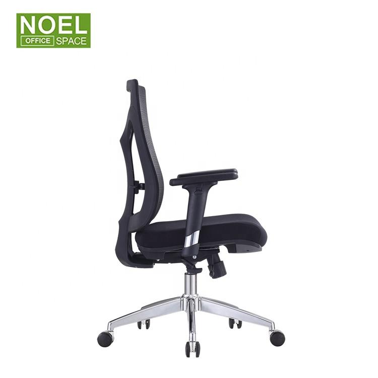 3D регулируемый подлокотник из мягкой полиуретановой искусственной подлокотнике удобные офисные стулья эргономичная сетка шарнирного соединения