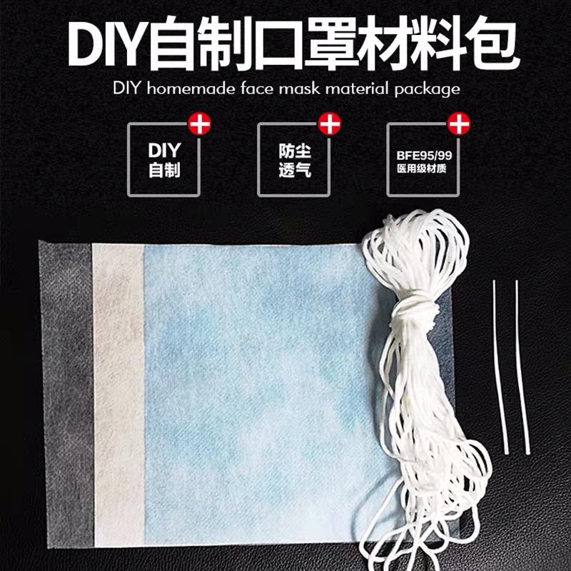 Nylon yarn and Spandex yarn elastic ear loop band
