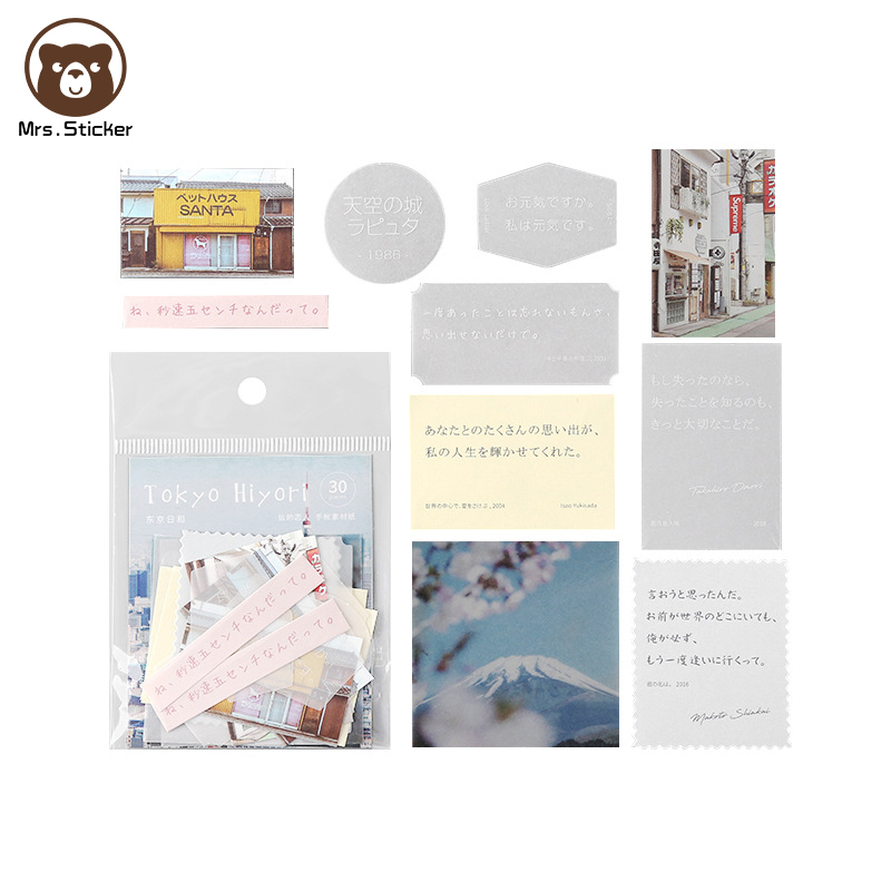 Vintage Ephemera Pack, Phrase Scenery Decorative Note Paper for Card Scrapbook Letters Notebook Diary Planner Making DIY