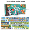 Forest animal number puzzle/65pcs