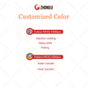 Customized-Color
