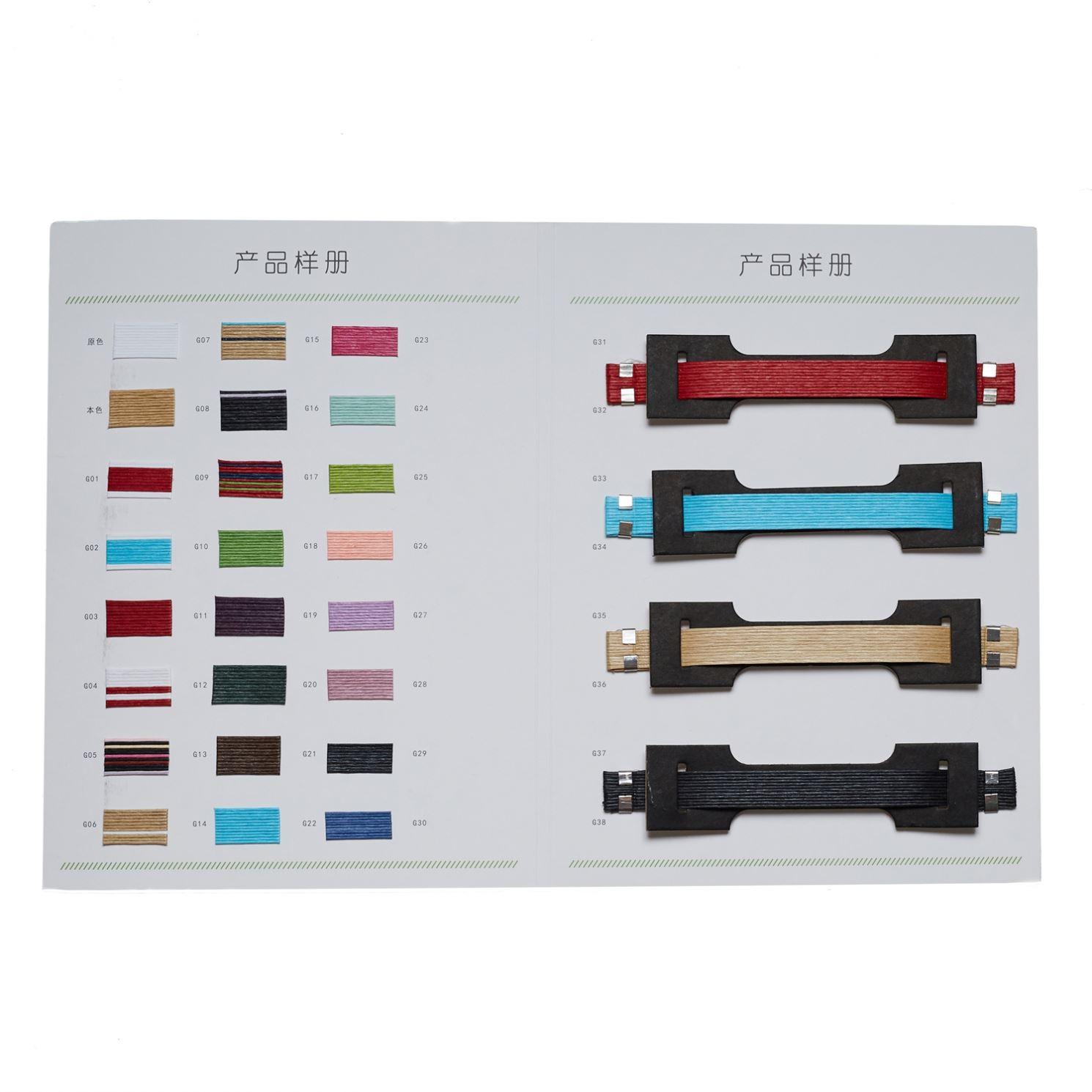 Совершенно новая Экологически чистая коробка из переработанной бумаги для ручки веревки высокого качества