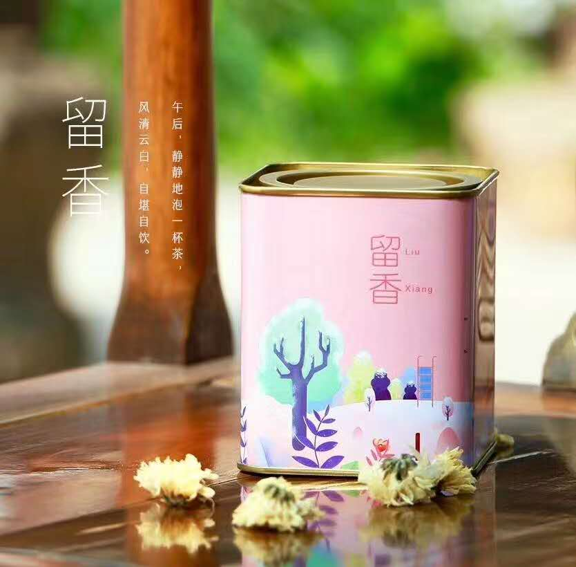 Yunnan black tea Christmas gift - 4uTea | 4uTea.com