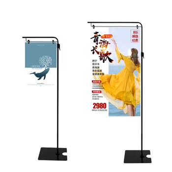 JH-Mech Premium Conference Display Trade Show Adjustable Advertisement Poster Stand