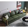 (Green)-LS01SF2087042