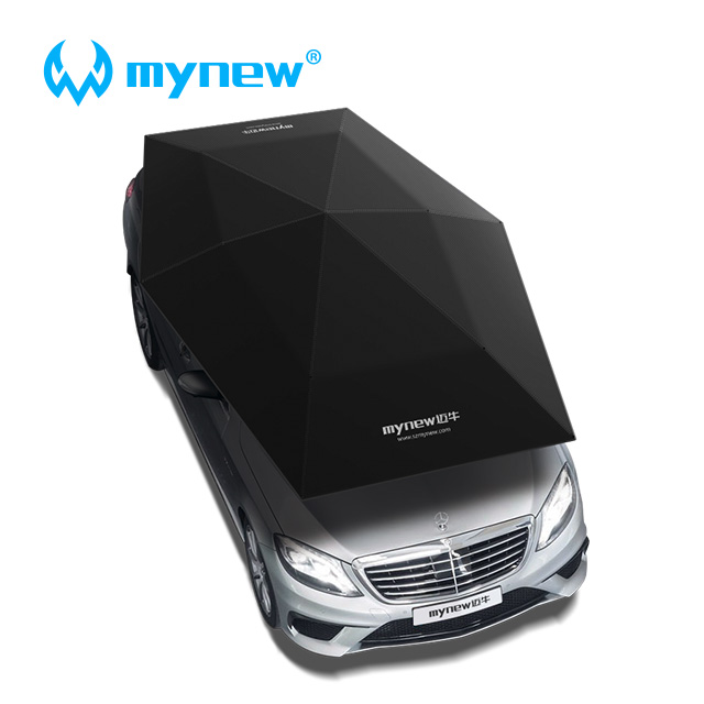 Mynew Portable Umbrella Car Hail Protection electric car cover 4.5*2.2 Meters