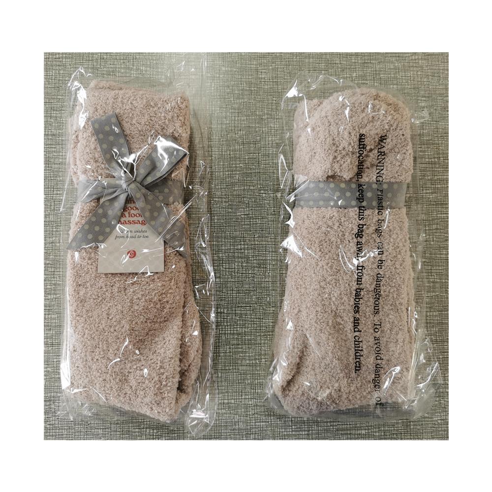 super super soft 100%Polyester custom logo cozy warm fuzzy micro feather yarn knitted winter women men unisex size socks