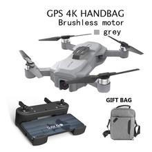 OTPRO AIR1 GPS Drone с 4K 1080P HD камерой, с Wi-Fi, RC Quadcopter, оптический поток позиционирования, складной мини-Дрон VS k20 RC DRON(China)