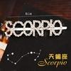 SCORPIO(gold or silver leave message)