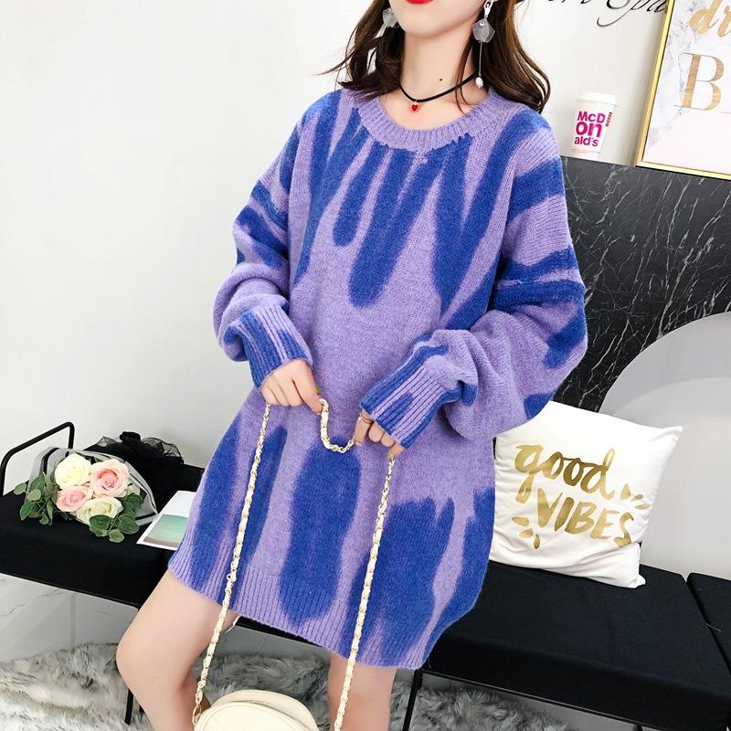Модный женский осенне-зимний вязаный Свитер оверсайз в полоску