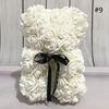 25cm of bear White