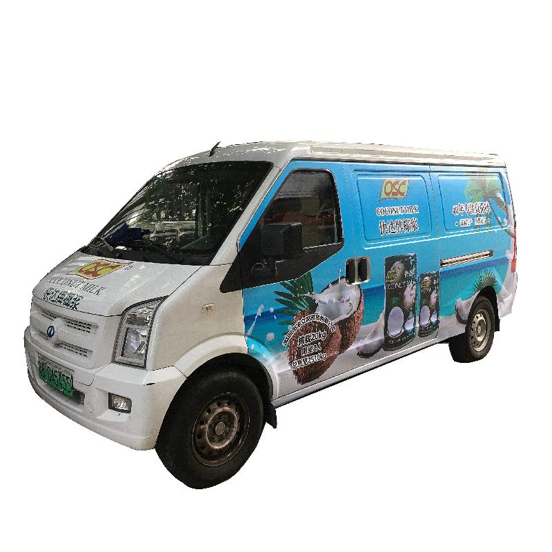 Chrome Vinyl Auto Body Decoration Wrap Apply For Full Vehicle ...