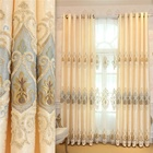 Curtains Curtain Curtains For The Room Custom Ready Made Golden Curtains Luxury Bedroom Curtain European Embroidered Designs Living Room European Jacquard Curtain