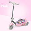 Pink with sticker
