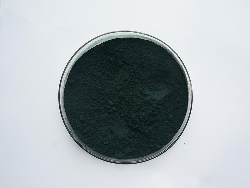 High Quality Natural Pigment Sodium Copper Chlorophyllin