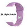 28 Light Purple