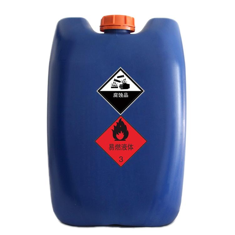 Прямая продажа от производителя уксусной кислоты 99.9% пищевого класса