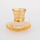 In Arab Tradition Fruit And Weddings In The Middle East Golden Design Glass Cup Set