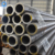 wholesale price liaocheng 30 inch schedule 40 carbon seamless steel pipe
