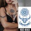 GZ032