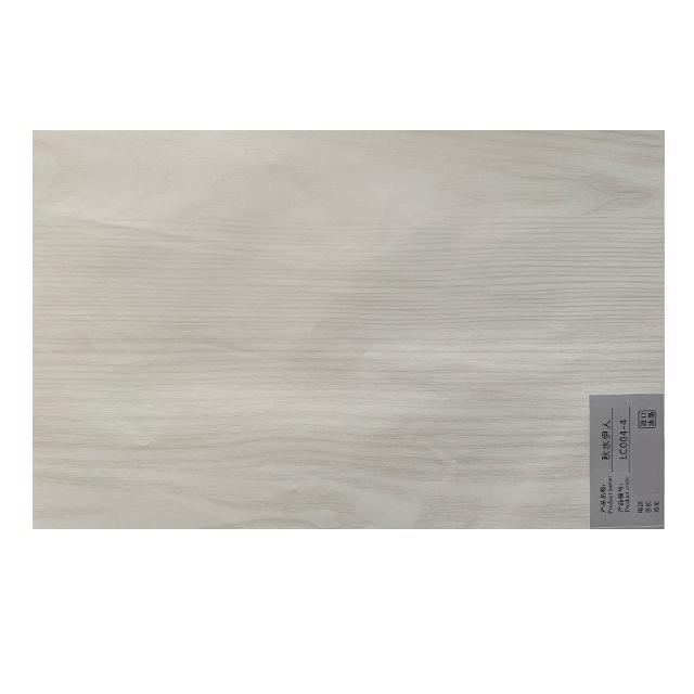Базовая бумага для меламиновой пропитки, бумага для облицовки кромок из меламина