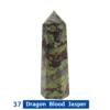 37 Dragon Blood Jasper