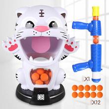 Детские мягкие пули, балл, мишени, утки, детские игрушки для стрельбы, шутер, пенный шар, Боевая игрушка, Воздушная энергия, электронная игра(Китай)