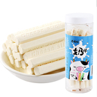 Factory Price Brand New High Quality Delicious Milk Bars Cool Lollipop Wholesale Children's Milk Bars