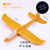 Orange fuselage glow 48 cm stunt + roundabout