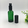 50ml Green Bottle +Black cap