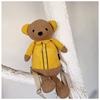 หมีสีเหลือง