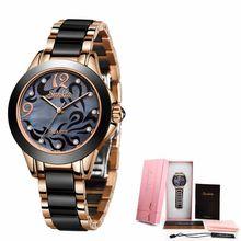 SUNKTA Роскошные хрустальные часы для женщин подарок водонепроницаемые розовые, золотые, женские наручные часы лучший бренд браслет часы Relogio ...(Китай)