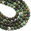 Green Retro Agate