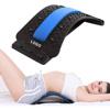 Blue-Back Stretcher