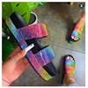 QL02-rainbow