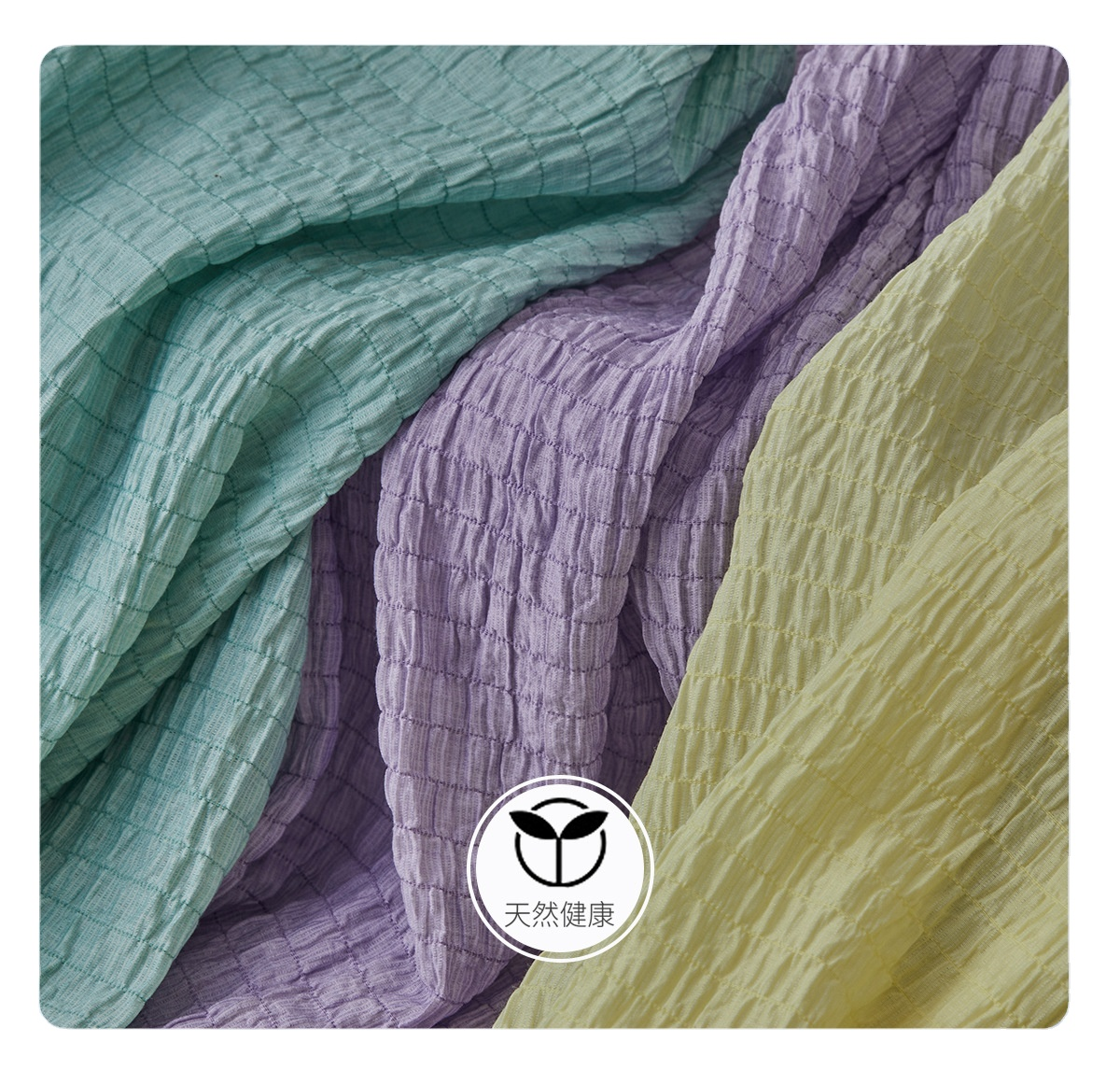 2021 New Design Elastic 25%rayon fabric for T-shirt/shirt in summer with elastic