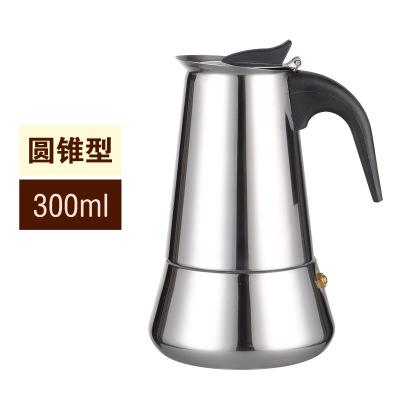 Кофе горшок Кофе разработчиков в итальянском стиле топ Moka эспрессо Cafeteira Кофеварка 100/200/200/450 мл Плита Кофе горшок(Китай)