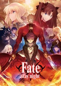 Fate/stay night -UBW- 第二季