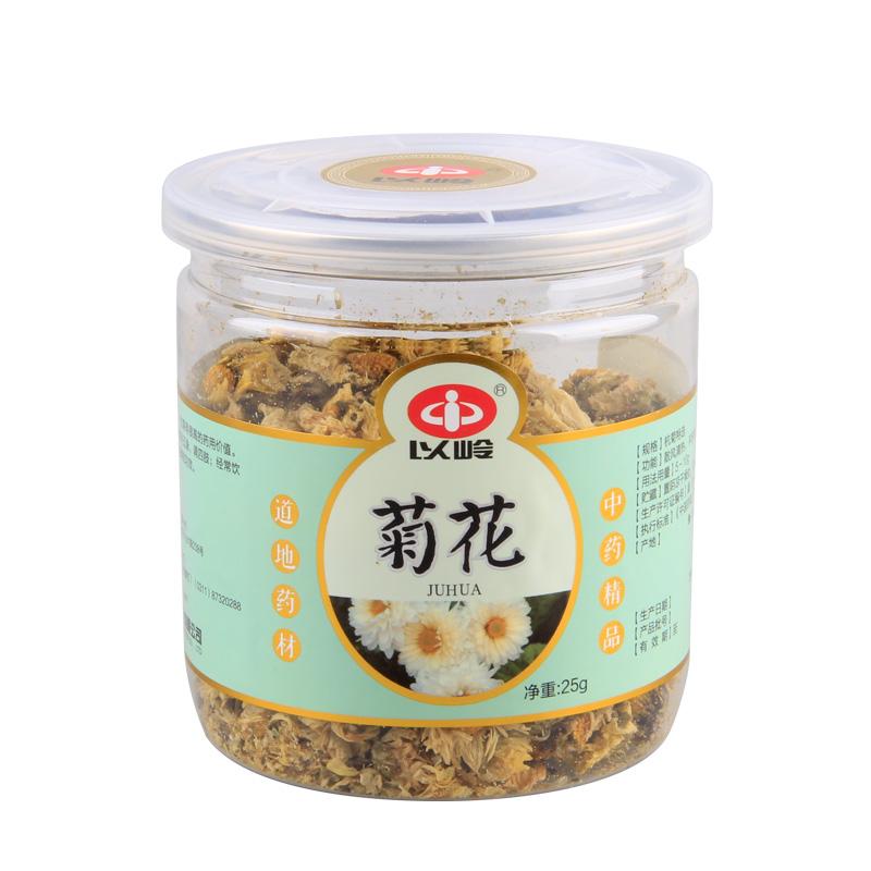 Chrysanthemum Tea Juhua Cha Chinese herbal Chrysanthemum morifolium - 4uTea   4uTea.com