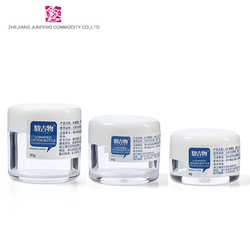 Professional china supplier best price empty plastic AS cream jar for cosmetic package