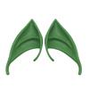 الأخضر 10 سنتيمتر