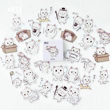 45 шт./лот Kawaii наклейки на стену для маленьких предметов для детской комнаты, для мальчиков и девочек, для детской спальни, украшения для дома(Китай)